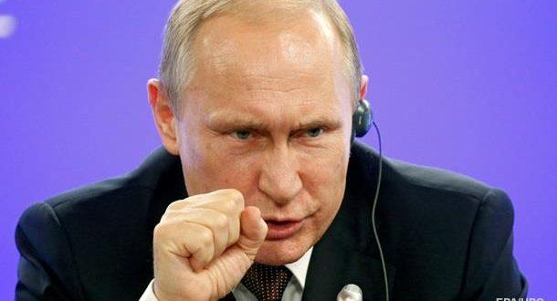 «Будем вытаскивать отношения из ямы»: о чем договорились Путин и Трамп