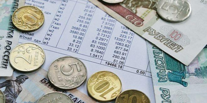 «Цены выше неба»: правительство сообщило о росте тарифов на коммунальные услуги