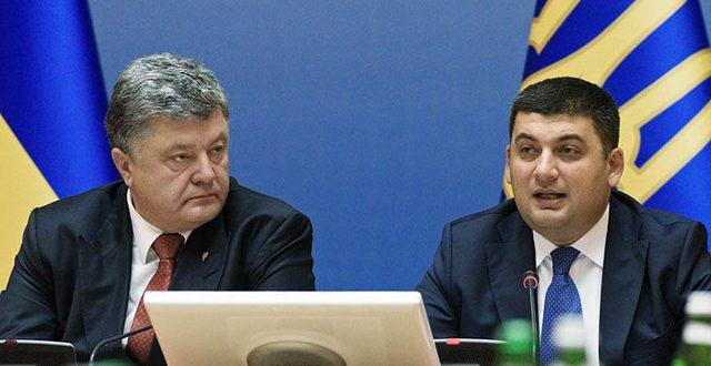 По старой дружбе: Украина «станет на колени» и будет покупать газ в своего «агрессора»