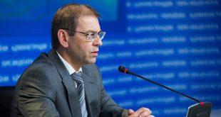 Гордость в сфере военной «мощи»: Киев хвастается очередным «ракетным» достижением – СМИ