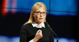 Тимошенко сравнила украинский народ с папуасами – СМИ