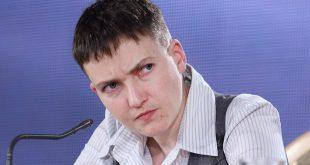 «Птица предательского полета»: депутаты Рады восприняли «в штыки» политические действия Савченко