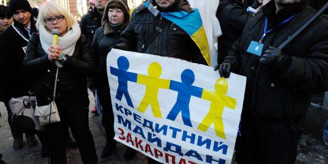 «Украина идет ко дну»: вскоре один регион отсоединится от страны – СМИ