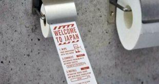 «Туалетная бумага для вашего смартфона, сэр!»: японцы удивили своими инновациями посетителей общественных туалетов