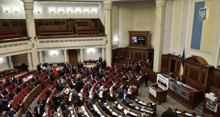 Штраф за русское слово: Закарпатье взбунтовалось против абсурдного законопроекта киевских властей