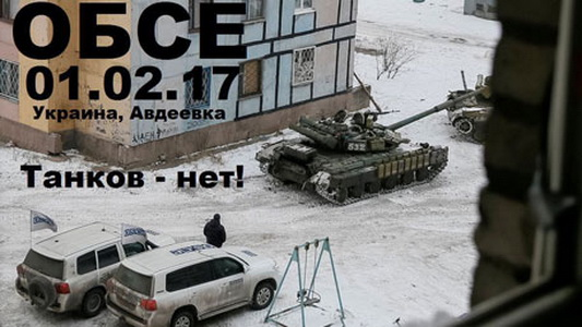 Зрение отключено: опубликованы кадры «слепой» работы представителей ОБСЕ, в упор не замечавших боевых танков ВСУ