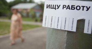 Медведев объявил о победе над безработицей в России