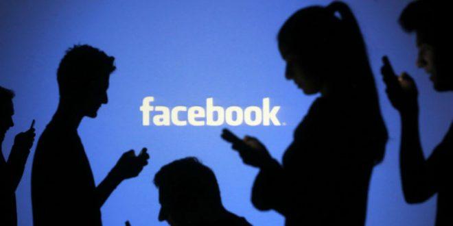 Facebook поможет пользователям с поисками второй половинки