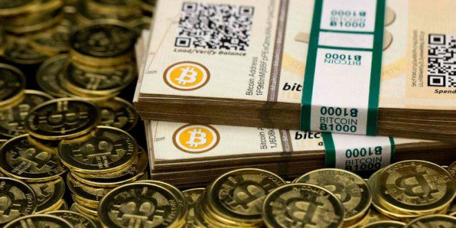 В Австрии появился первый в мире «биткоин-банк»