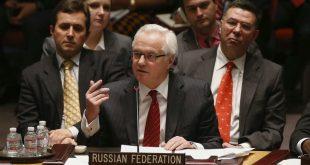 В Нью-Йорке скоропостижно скончался постпред России при ООН Виталий Чуркин