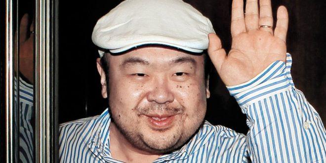 СМИ опубликовали фото и видео с предполагаемой убийцей брата Ким Чен Ына
