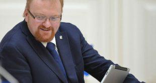 Милонов признался, что ездит в Финляндию за «санкционкой»