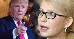 Витающие в воздухе обещания: Тимошенко заявила о данных ей американским президентом гарантиях по поводу поддержки Украины ─ СМИ