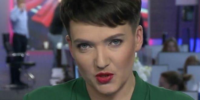 Надежда Савченко сменила стиль на более женственный и заявила, что устала от политики