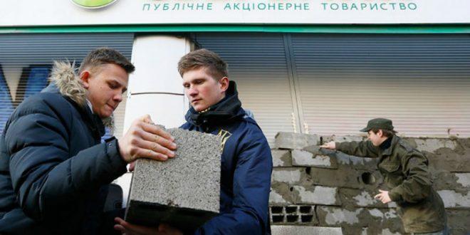 Украина ввела санкции против пяти банков с российским капиталом