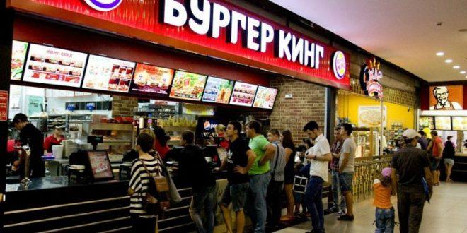 Посетители столичного «Бургер кинга» устроили массовую драку из-за свободного столика