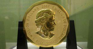 Из берлинского музея украли 100-килограммовую золотую монету с изображением Елизаветы II номиналом в $1 млн