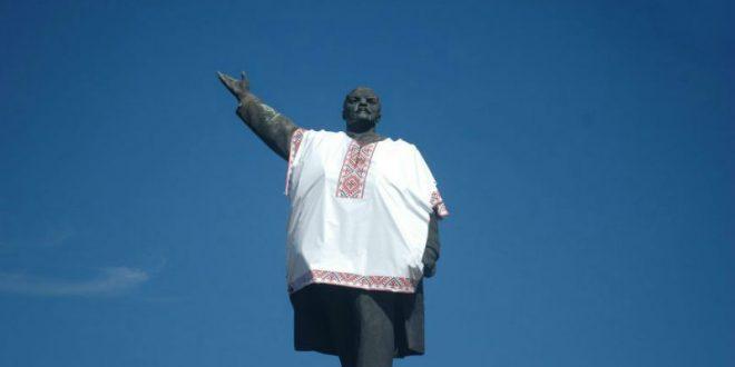 На Украине памятник Ленину ушел с молотка за $10 тысяч