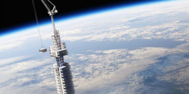 Американские архитекторы хотят подвесить гигантский небоскреб к астероиду