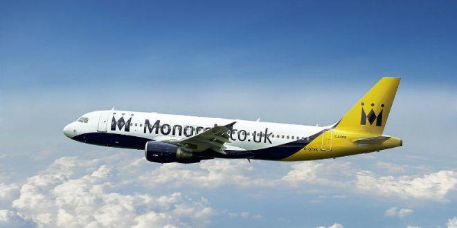 Британская авиакомпания будет поощрять пассажиров льготами за вежливость