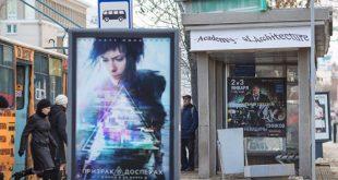 В Екатеринбурге уличные указатели превратились в «капчу»