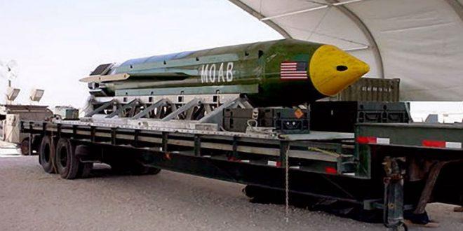 США уничтожили более 30 боевиков ИГИЛ в Афганистане с помощью «матери всех бомб»