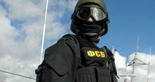 ФСБ предотвратила теракт на Сахалине, который готовились совершить сторонники ИГИЛ