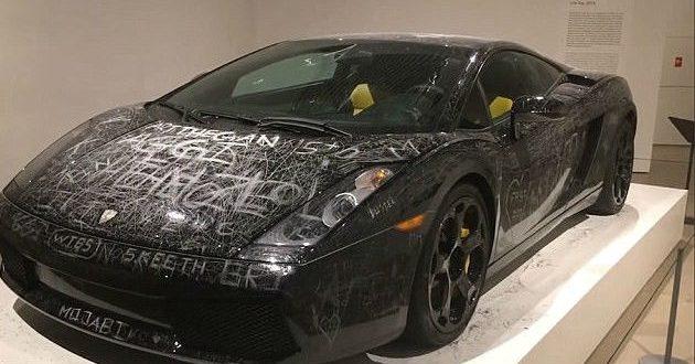 Посетителям датского музея в рамках выставки разрешили поцарапать Lamborghini стоимостью $170 тыс.