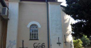 В Израиле вандалы изрисовали русскую православную церковь сатанинскими символами