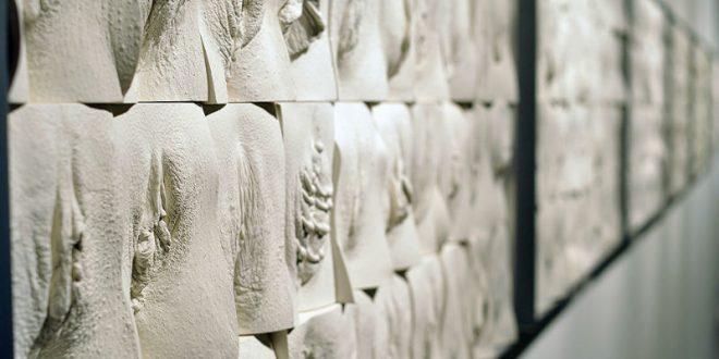 В Лондоне может появиться первый в мире музей вагины