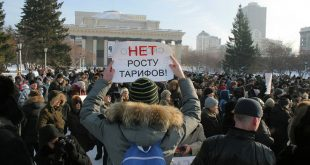 В Новосибирске после семи акций протеста власти отменили повышение тарифов ЖКХ на 15%