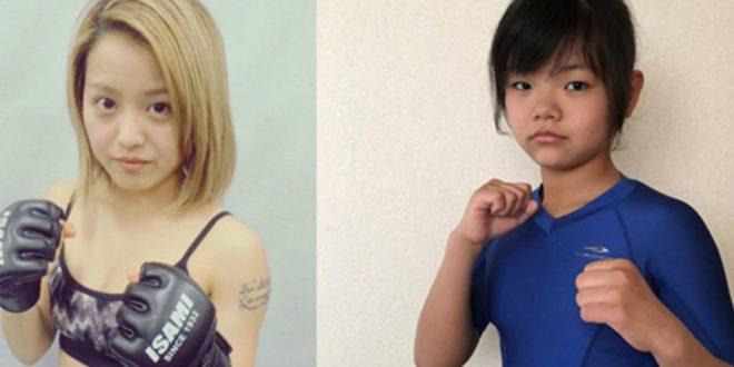 В Японии 12-летняя девочка выйдет на бой по правилам ММА против 24-летней спортсменки