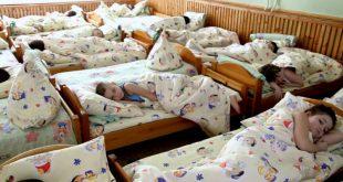 В московском детсаду воспитательница избила ребенка за отказ спать в тихий час
