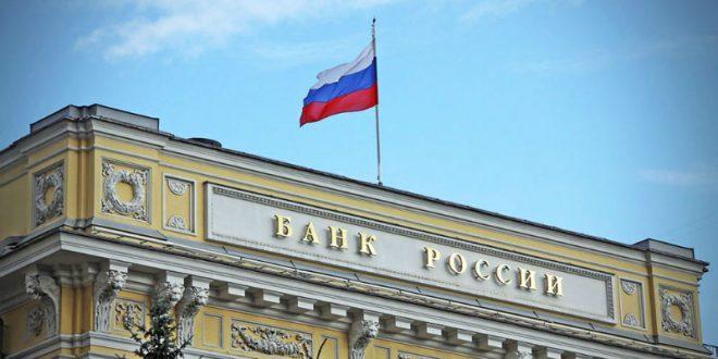 В Москве грабитель пробрался в здание Центробанка через окно и украл более 11 млн рублей