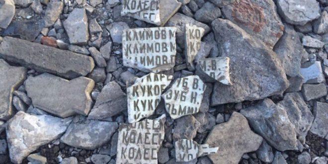 Под Омском дорожную яму засыпали обломками мемориала с именами героев ВОВ