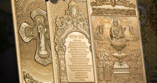 Служительница ростовского храма с золотым айфоном рассмешила соцсети