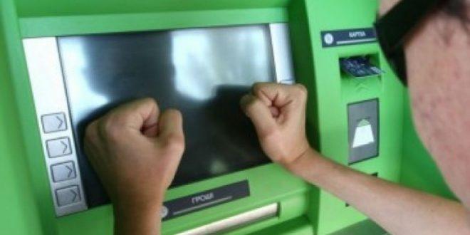 Житель Югры случайно сжег миллион рублей, пытаясь ограбить банкомат