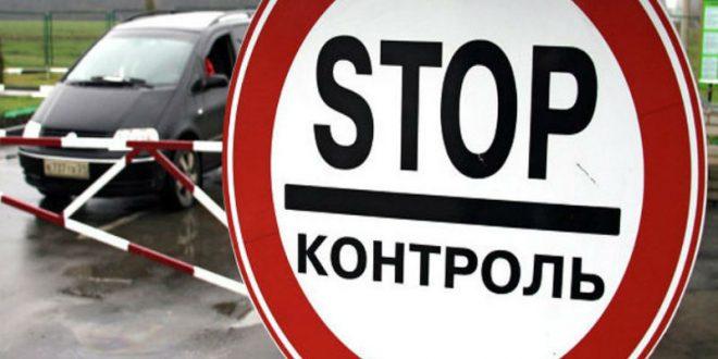 Ростовские пограничники открыли огонь по пытавшимся сбежать контрабандистам на границе с Украиной