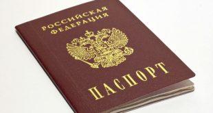 Кубанский вор-неудачник оставил жертве свой паспорт после ограбления