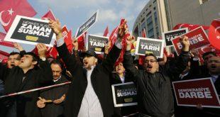 В США охранники Эрдогана напали на его противников, протестующих у резиденции посла Турции