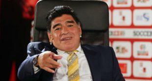 Марадона хочет получить гражданство России
