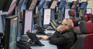 Во Внуково протекла крыша центра управления полетами за 3,5 миллиарда