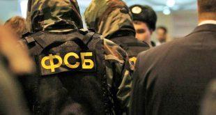 ФСБ предотвратила возможный теракт в Петербурге