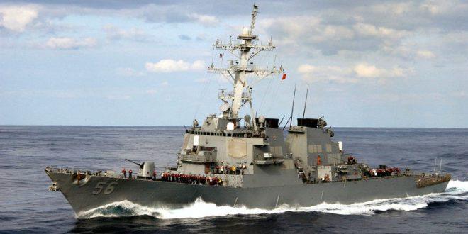 Американский ракетный эсминец «Джон Маккейн» столкнулся с торговым судном на подходе к Сингапуру
