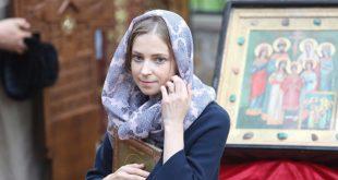 Поклонская собрала православных на молитвенное стояние против «Матильды» и не явилась