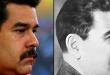 Президент Венесуэлы назвал себя карибским Сталиным