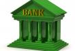 В России хотят создать «зеленый» банк